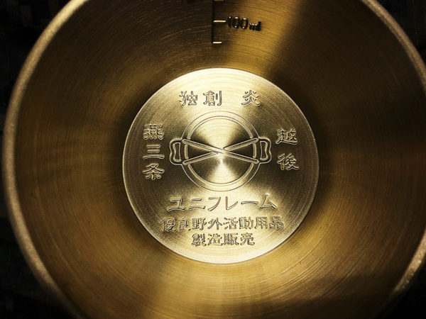 ユニフレーム_イベント限定真鍮シェラカップ2