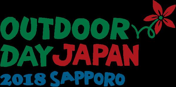 アウトドアデイジャパン2018_北海道_ロゴ