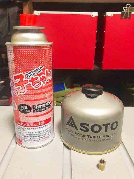 ガス缶アダプター_準備するもの_サイズ比較