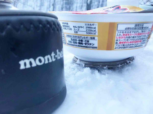 冬こそガス缶カバー(カートリッジチューブプロテクター250)です