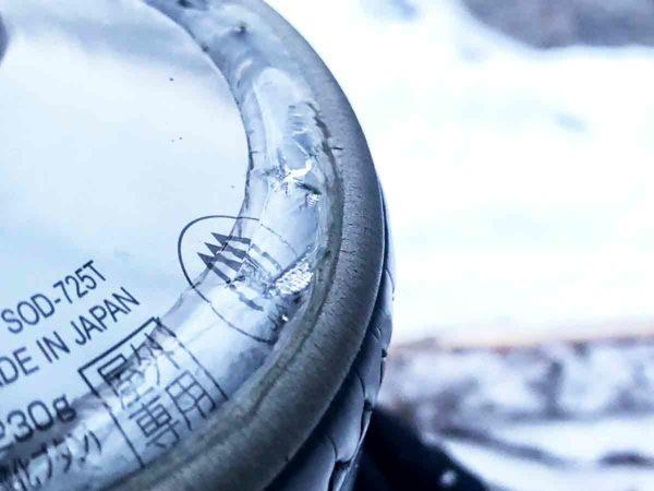 溜まった水はすぐ凍る…これが氷点下の世界