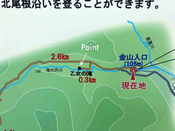 乙女の滝_詳細な地図もありました