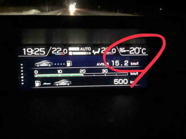 タウシュベツ川橋梁旅_1日目_タウシュベツ川橋梁からの帰路_-20℃!!!