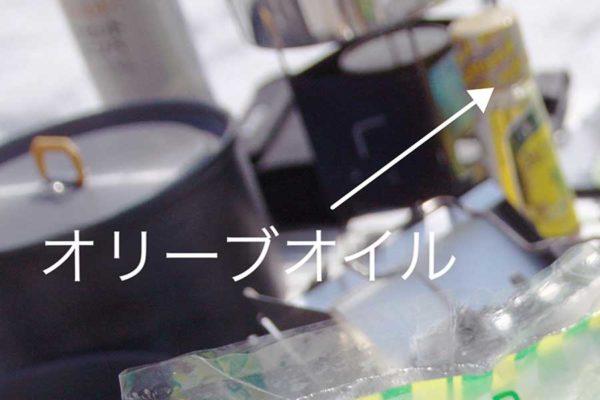 【そとめし!】シリーズ_ちょい贅ラーメン_オリーブオイル(写真撮り忘れ