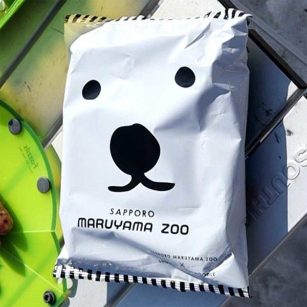 【そとめし!】シリーズ_ちょい贅ラーメン_円山動物園ラーメン