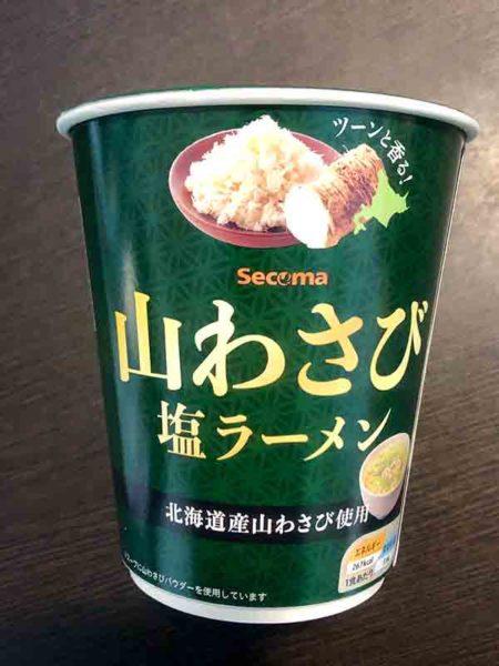 ラーメンの残り汁_高吸水性樹脂CP-1_セコマの山わさび塩ラーメンでテスト
