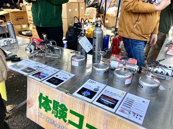 アウトドアデイジャパン東京_2019_SOTOブース_ストーブたち
