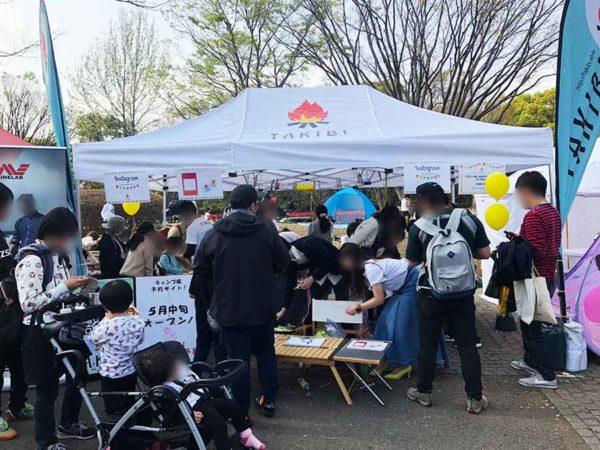 アウトドアデイジャパン東京2019_TAKIBI