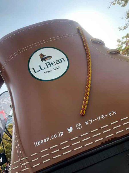 アウトドアデイジャパン東京2019_L.L.Bean_ブーツモービル