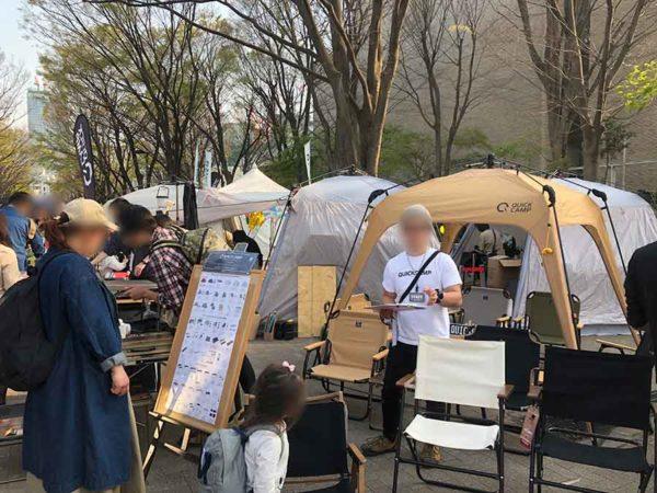 アウトドアデイジャパン東京2019_QUICK CAMP