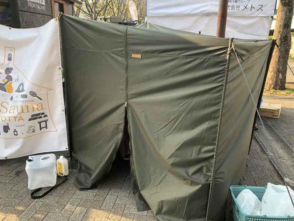 アウトドアデイジャパン東京2019_Savotta(サボッタ)_テントサウナ