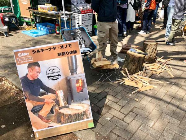 アウトドアデイジャパン東京2019_シルキー_薪割り体験
