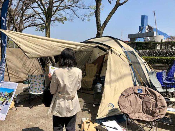 アウトドアデイジャパン東京2019_Whole Earth Collection_テント