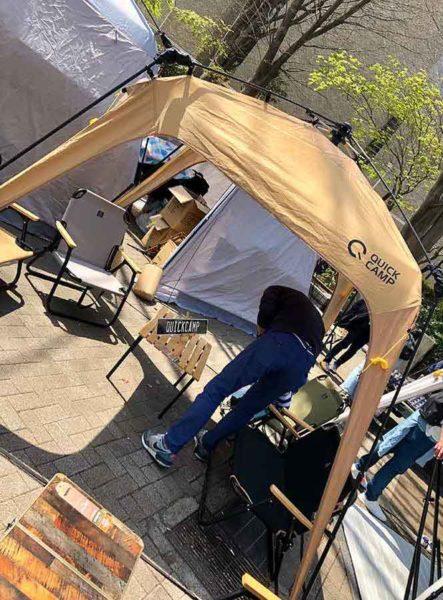 アウトドアデイジャパン東京2019_QUICK CAMP_テント