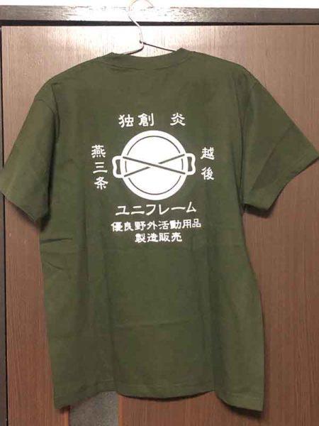 アウトドアデイジャパン札幌2019_戦利品!!_ユニフレームTシャツかっちった