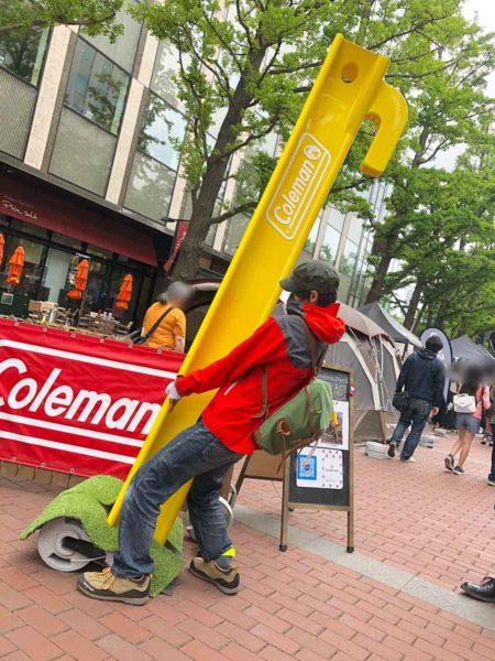 アウトドアデイジャパン札幌2019_コールマン_幸せの黄色いペグ