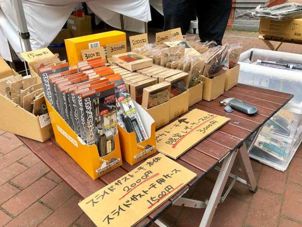 アウトドアデイジャパン札幌2019_SOTO
