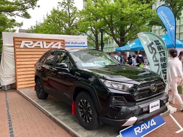 アウトドアデイジャパン札幌2019_トヨタブース_新型RAV4