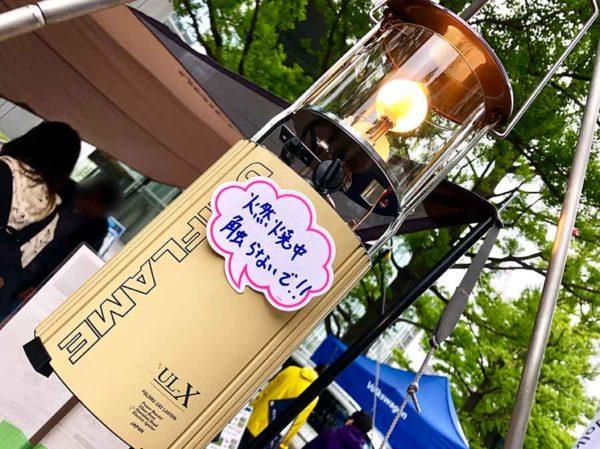 アウトドアデイジャパン札幌2019_ユニフレーム