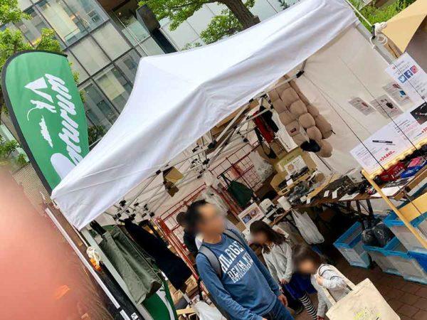 アウトドアデイジャパン札幌2019_ナチュラム