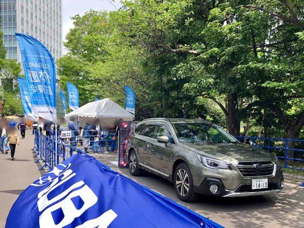 アウトドアデイジャパン札幌2019_スバル_自動ブレーキ体験試乗