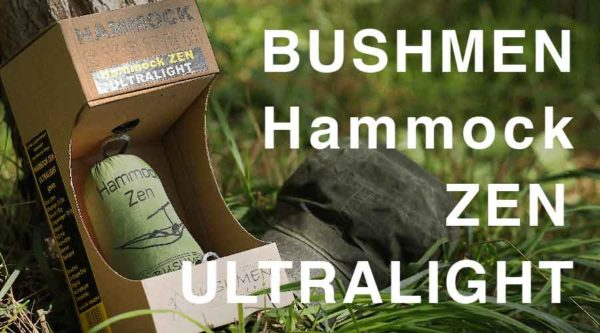 BUSHMEN ハンモック ZEN ULTRALIGHT