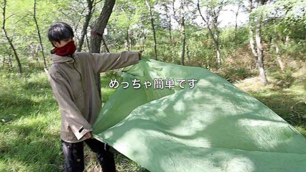 BUSHMEN_ハンモック ZEN ULTRALIGHT_めっちゃ簡単に設営できる!!