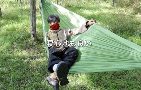 BUSHMEN_ハンモック ZEN ULTRALIGHT_寝ても良い感じ!!