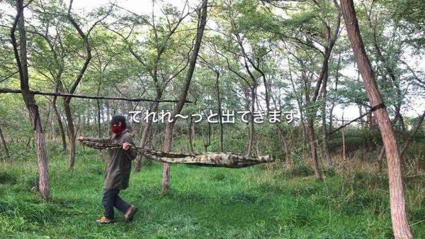 BUSHMEN_ハンモック ZEN_設営_てれれ〜