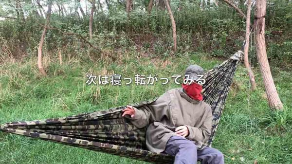 BUSHMEN_ハンモック ZEN_寝っ転がる