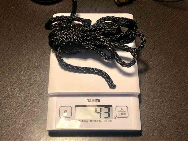 BUSHMEN_ハンモック ZEN_付属ロープは1本実測43g