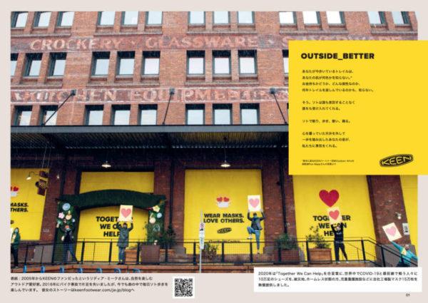 KEEN_Outside_Better
